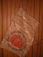 heirloom pumpkins sack