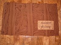 dark mustard gingham homespun placemat